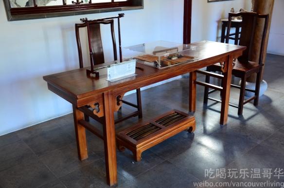 Dr. Sun Yat-Sen Classical Chinese Garden 溫哥華中山公園 - Carrall Street